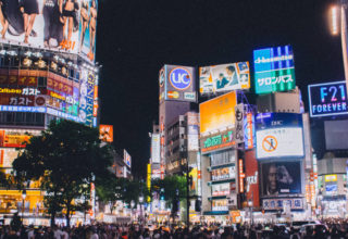 A Guide to Tokyo Nightlife